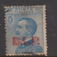 Italy BLP 12  1923  King Victor Emmanuel ,Overprinted BLP,25c Blue,used - Stamps For Advertising Covers (BLP)
