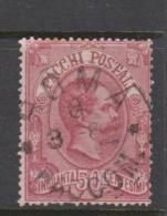 Italy PP 3 1884-86 Parcel Post 50c Carmine,used - 1878-00 Humbert I.