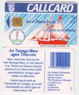 Ireland  Phonecard - An TOireachtas '93 (Chip GP1) Single Moreno - Ierland