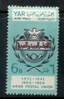 Yemen 1964 Mi#399 Arab Postal Union 10th Anniv. 6B MLH - Yemen