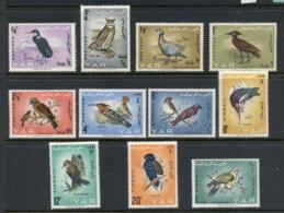 Yemen 1965 Mi#400-419 Birds MLH - Yemen