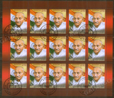 2019-2538 Russia M/S 150 Years Since The Birth Of Mahatma Gandhi Mi 2753 Used CTO - 1992-.... Federatie