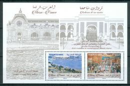 MOROCCO MAROC 2019 EMISSION COMMUNE: MAROC- FRANCE BLOC EMISSION 26-04-2019 - Morocco (1956-...)