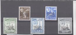 QATAR - 1964 - TOKYO OLYMPICS OVERPRINTS SET OF 5  MINT NEVER HINGED, SG CAT £65+ - Qatar