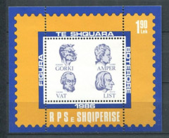 252 ALBANIE 1986 - Yvert BF 63 - Musique Portrait Musicien - Neuf ** (MNH) Sans Trace De Charniere - Albania