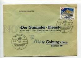 421898 GERMANY BERLIN 1966 Philatelic Magazine Sammler-Dienst Flowers Munchen - [5] Berlin