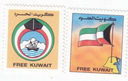 Kuwait 1991, Propaganda Label FREE KUWAIT  MNH- Compl.set Of 2 Stamps - Scarce -Used On Letter In Gulf States- - Kuwait