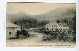 424245 JAPAN UNZEN Yumei Hotel Post-office Vintage Postcard - Japan