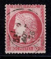 France Cérès 1872 - YT N°57 - Oblitéré Cachet à Date - 1871-1875 Cérès