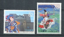 252 JAPON 1989 - Yvert 1724/25 - Femme Cheval - Neuf ** (MNH) Sans Trace De Charniere - 1989-... Kaiser Akihito (Heisei Era)