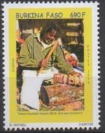 BURKINA FASO 2016 SCULPTURE - Burkina Faso (1984-...)