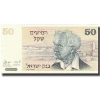Billet, Israel, 50 Sheqalim, Undated (1980), KM:46a, SPL - Israel