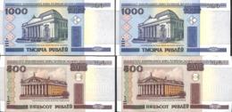 Belarus Biélorussie - Lot 2x 1000 & 2x 500 Roubles (numéros Qui Se Suivent) (1) - Belarus