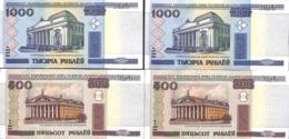 Belarus Biélorussie - Lot 2x 1000 & 2x 500 Roubles (numéros Qui Se Suivent) (2) - Belarus