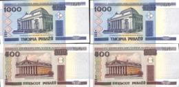 Belarus Biélorussie - Lot 2x 1000 & 2x 500 Roubles (numéros Qui Se Suivent) (4) - Belarus