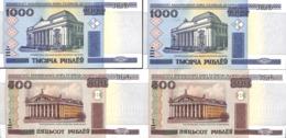 Belarus Biélorussie - Lot 2x 1000 & 2x 500 Roubles (numéros Qui Se Suivent) (5) - Belarus