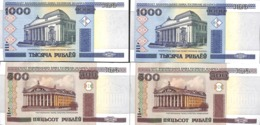 Russie - Lot 2x 1000 & 2x 500 Roubles (numéros Qui Se Suivent) (12) - Russie