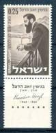 Israel - 1960, Michel/Philex No. : 220,  - MNH - *** - Full Tab - Israël