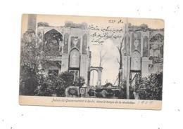 PERSE : Palais Du Gouverneur à RECHT, - Iran