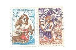 121 Et 123 20éme Anniversaire  Beaux Cachets (clascamerou7) - French Polynesia
