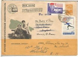 URSS ENTERO POSTAL CON MAT REMA CINE FILM 1963 - Cinéma