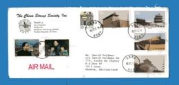 Chine° 1993-1997 - Storia Postale . Yv.3154-3155 / 3524 à 3527 - 1949 - ... Repubblica Popolare