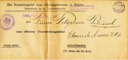 BELGIUM  WW1 COVER REICHSDIENSTSACHE FROM BRUSSELS - WW I