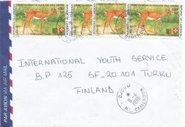 Cameroon Cameroun 1996 Djoum Antilope Oribi Ourebia Ourebi SMOM Cover - Kameroen (1960-...)