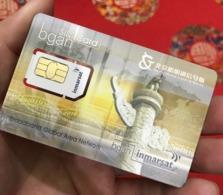 China Inmarsat GSM(SIM) Card,Broadband Global Area Network,unused  MINT - Cina