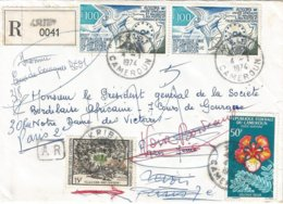 Cameroon Cameroun 1974 Kribi Flower Village Post Registered AR Advice Of Receipt Cover - Kameroen (1960-...)