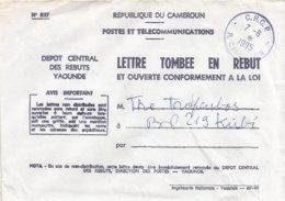 Cameroon Cameroun 1995 Kribi CRCP Rebuts World Cup Football Lion Covers. Rare - Kameroen (1960-...)