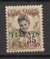 Kouang Tchéou - 1919 - N°Yv. 44a - 14c Sur 35c Olive - Variété 4 Fermé - Neuf * / MH VF - Unused Stamps