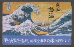 Japan Phone Card Painting - Japan