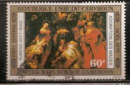 CAMEROUN OBLITERE - Cameroun (1960-...)