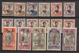 Yunnan Fou - 1908 - N°Yv. 33 à 49 - Série Complète - Neuf * / MH VF - Ongebruikt