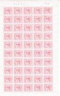 LIQUIDATION FEUILLE N° 1027B ** / MNH N° PLANCHE 1 OU 2 OU 3 DEPART 1,90 ANNEE 1973 - Full Sheets
