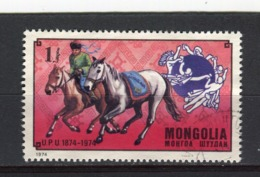 MONGOLIE - Y&T N° 767° - Centenaire De L'U.P.U. - Courrier Mongol - Mongolie