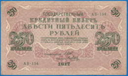 RUSSIA RUSSLAND 250 RUBLE 1917 SHIPOV AБ-154 - Russland