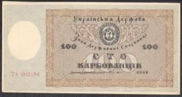 Ukraine 100 Karbovantsiv 1919  UNC - Ukraine