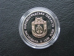 75 Years Of Foundation Of Kirovograd Region Ukraine 2014 Coin 5 UAH Bimetal - Ukraine