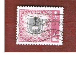 ARABIA SAUDITA (SAUDI ARABIA)  - SG  1489  - 1987  UNIVERSITY CREST: KING SAUD, RIYAD     - USED ° - Arabia Saudita