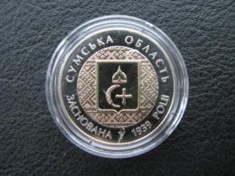 75 Years Of Foundation Of Sumy Region Ukraine 2014 Coin 5 UAH Bimetal - Ukraine