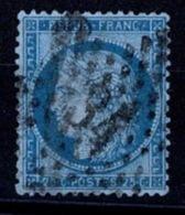 France Cérès 1871 - YT N°60 - Oblitéré - 1871-1875 Cérès