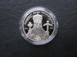 Mytropolyt Vasyl Lypkivskyy Metropolitan Vasily Lipkivsky 2014 Ukraine Coin 2 UAH - Ukraine