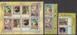 Indonesia, 2002, Painting, Set Of 4v + M/S, MNH** - Indonesien