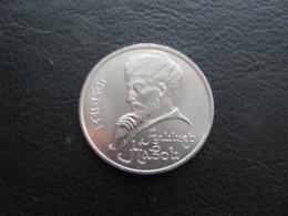 USSR Soviet Russia  Alisher Navoi 1 Ruble 1991 - Russia