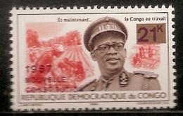 CONGO  NEUF SANS TRACE DE CHARNIERE - Neufs