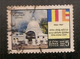 CEYLAN    OBLITERE - Sri Lanka (Ceylan) (1948-...)