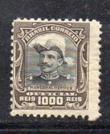 APR2700 - BRASILE 1913 , Servizio Yvert N. 21  *  Linguella  (2380A) - Dienstzegels