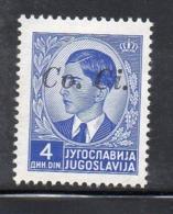 APR2708 - LUBIANA 1941 , Sassone N. 7  *  Linguella  (2380A) - Occupation 2ème Guerre Mond. (Italie)